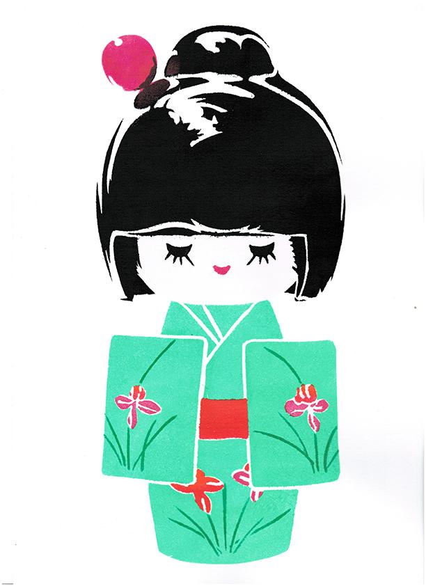 Geisha Doll - Thomas Chadwick